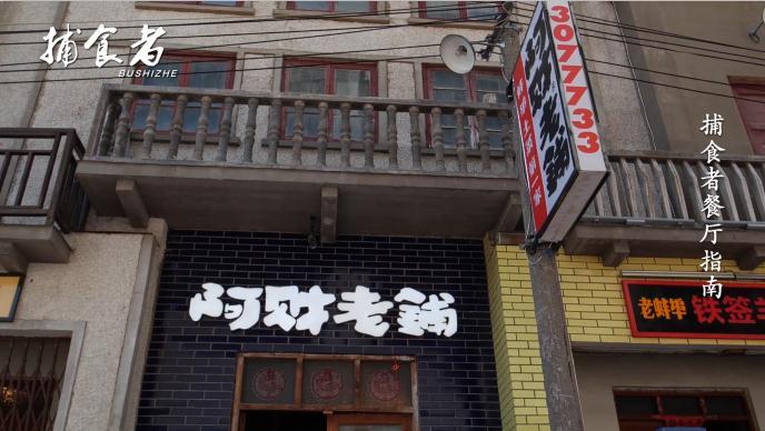 来蚌埠,这家小龙虾店必是首选之一